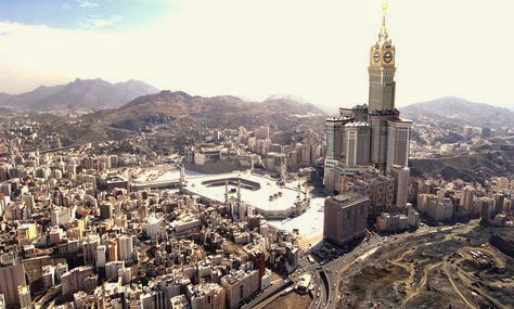 clock tower mecca saudi arabia