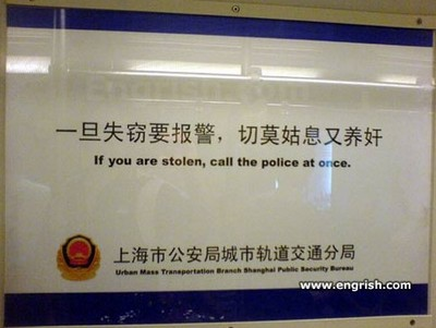 if you're stolen call police translation fail