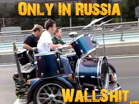 motorcycle band